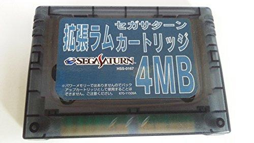 Sega Saturn Cartridge - 4mb Memory Card (Japanese Import)