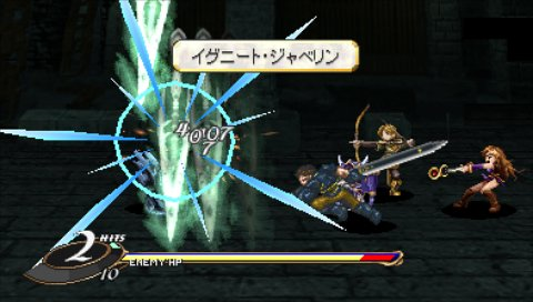 Valkyrie Profile: Lenneth [Japan Import] by Square Enix (Image #8)