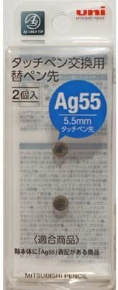 三菱鉛筆 タッチペン交換用替ペン先 STT55-200 2個入 取寄品 STT552002P