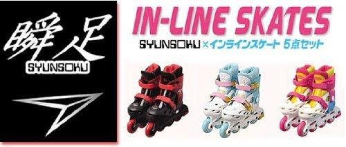 SYUNSOKU Inline SKATES M PINK