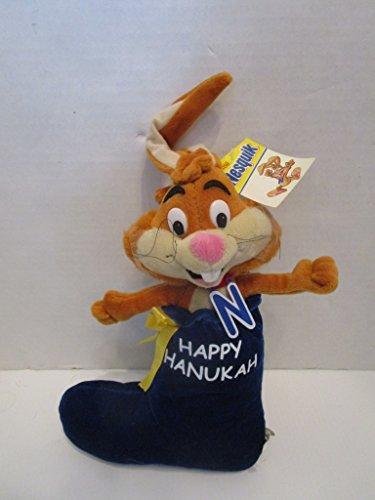 Nesquik Quik Bunny Hanukah 12
