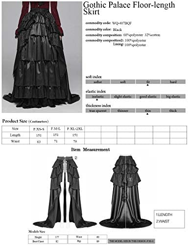Punk Rave Women's Gothic Gorgeous Palace Mercerizing Forging Floor-Length Skirt Victorian Lace-up Black Maxi Skirt