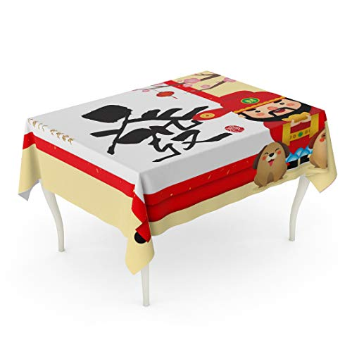 - Tarolo Rectangle Tablecloth 52 x 70 Inch Chinese New Year Cartoon God of Wealth Holding Gold Ingot Dogs and Scroll Cherry Blossom Tree Caption Wishing You Have Prosperity Table Cloth