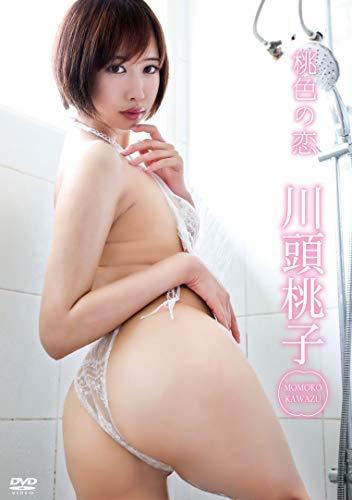 川頭桃子 / 桃色の恋の商品画像