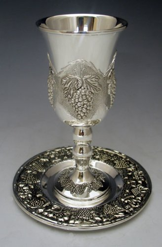 Magnificent Silver Plated Kiddush Cup on Base, Grape Design, with Matching Tray
