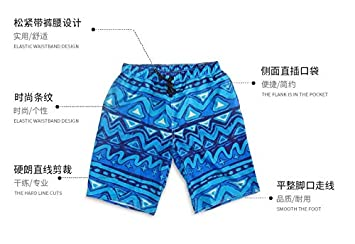 Mens Swim Trunks Route 66 Beach Board Shorts Quick Dry Sports Running Swim Board Shorts with Pockets Mesh Lining