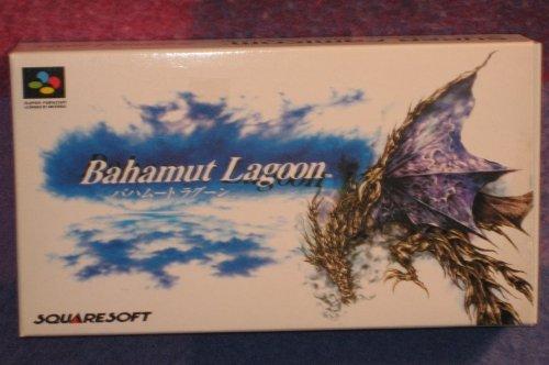 Bahamut Lagoon