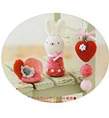 Cool Beans Boutique Wool Felting DIY Kit         Style: A Set of Bunny, Heart Strap, and Flower Brooch         Contents of the Kit: - felting wool  - yarn - lace - satin ribbon  - brooch pin  - strap  - jump rings  - head pins  - Engli...