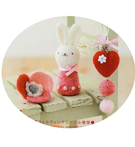 Cool Beans Boutique Wool Felting DIY Kit - A Set of Bunny, Heart Strap, and Flower Brooch (with English Instructions) - Imported from -