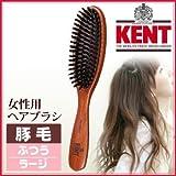 KENT レディース ブラッシングブラシ[ラージサイズ/豚毛ふつう]KNH-2624
