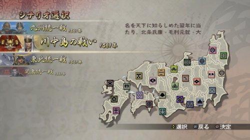 Sengoku Musou 2 with Moushouden & Empires HD Version Premium BOX
