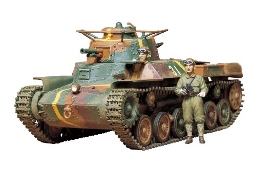 Tamiya Models Chi Ha Type 97 Tank (Japanese)