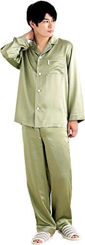 (アムール) 紳士パジャマ シルク 無地 長袖長ズボン