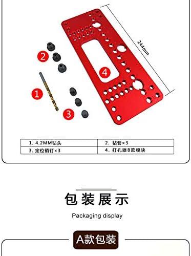ハンドルドアハンドルアルミニウム取り付けジグロケーター木工穴オープナーパンチャー木工ツールハンドルロケーター-赤