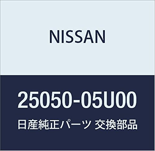 Nissan 25050-05U00 Speedometer Cable