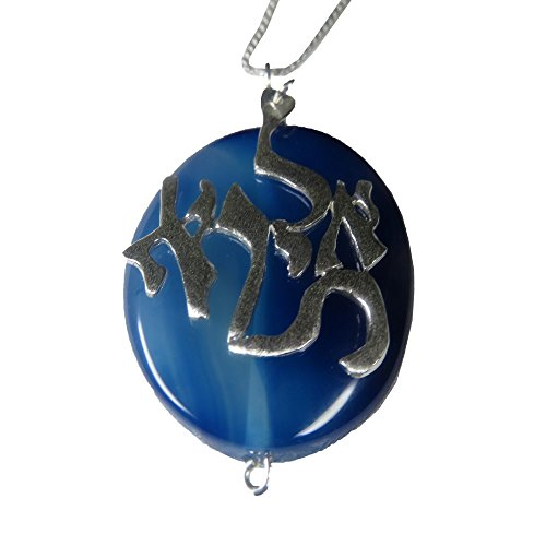 Fear Not Pendant, Sterling Silver (925) Necklace in Biblical Hebrew (Al Tirah) with Natural Blue Agate Stone - Jewelry with Meaning