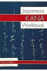 Japanese Kana Workbook Paperback