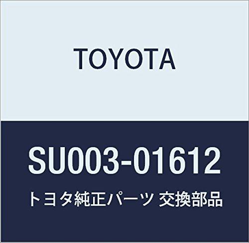 Genuine Toyota SU003-01612 Door Service Hole Cover