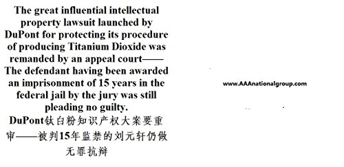 Amazon com: The great influential intellectual property lawsuit