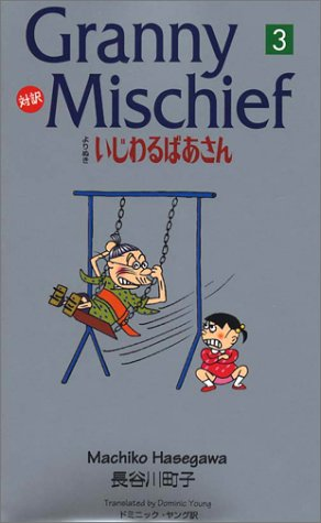 Granny Mischief 3