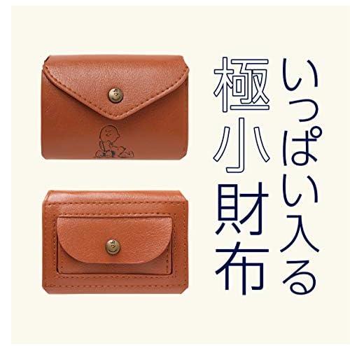 SNOOPY 三つ折り財布 BOOK minimal wallet 付録