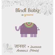 Bindi Baby Animals (Hindi): A Beginner Language Book for Hindi Children (Hindi Edition)