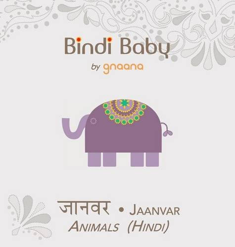 Bindi Baby Animals (Hindi): A Beginner Language Book for Hindi Children (Hindi Edition)