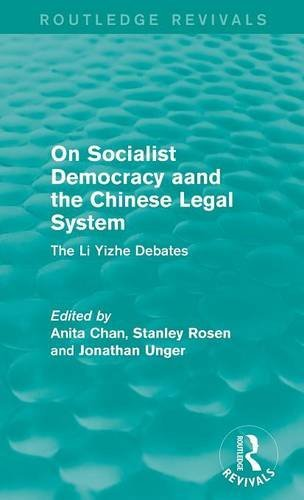 Chinese Legal System (On Socialist Democracy and the Chinese Legal System: The Li Yizhe Debates (Routledge Revivals))