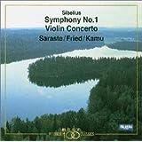 シベリウス:交響曲第1番