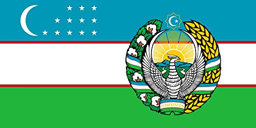 - magFlags Large Flag Uzbekistan Coat of Arms Flag | Landscape Flag | 1.35m² | 14.5sqft | 80x160cm | 30x60inch - 100% Made in Germany - Long Lasting Outdoor Flag
