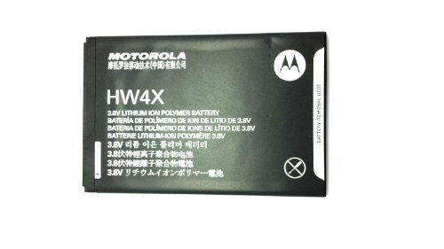 Brand New Motorola HW4X Battery compatible with Atrix 2 MB865 Droid Bionic 4G XT865 XT875 Atrix HD Atrix 3 Dinara MB886 XT550