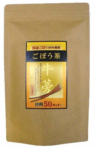 石垣食品 国産 ごぼう茶 2g×15p