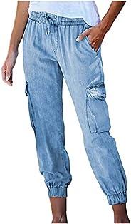 Uppada Womens Capri Pants Imitation Jean Pants Cropped Casual Drawstring Trousers Close Bottom Tapered Pockets