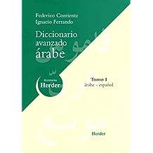 Diccionario arabe-espanol avanzado (Spanish Edition)