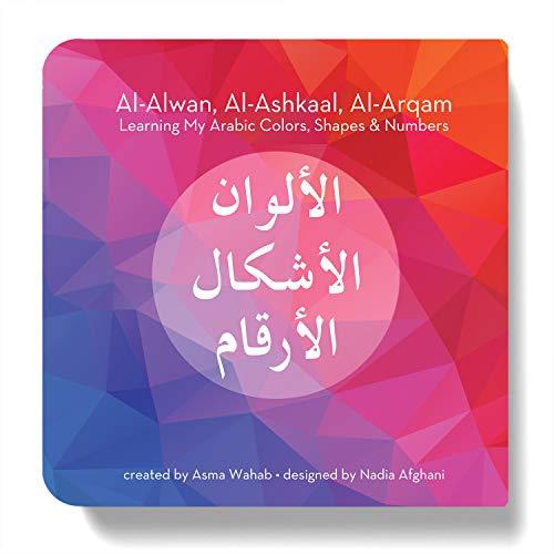 Civilian Publishing Al-Alwan, Al-Ashkaal, Al-Arqam: Learning My Arabic Colors, Shapes & Numbers