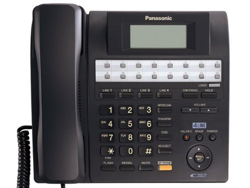 Panasonic KX-TS4200B 4-Line Integrated Phone System Expandable up to 16 Stations with Speakerphone, - Integrated System Phone
