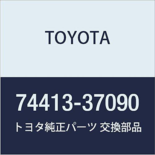 TOYOTA (トヨタ) 純正部品 バッテリキャリア パネル FR ダイナ/トヨエース HV 品番74413-37090 B01LWKCEUR