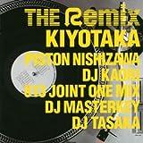 THE Remix (CCCD)