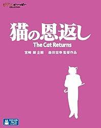 【動画】猫の恩返し
