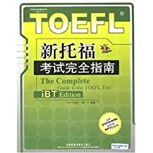 Complete Guide to the new TOEFL (with CD-ROM 2)