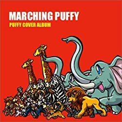 MARCHING PUFFY