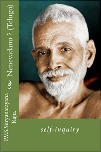 Nenevadanu Telugu Self Inquiry Volume 1 Telugu Edition Mr