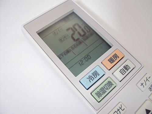 パナソニック エアコンリモコン ACXA75C02360