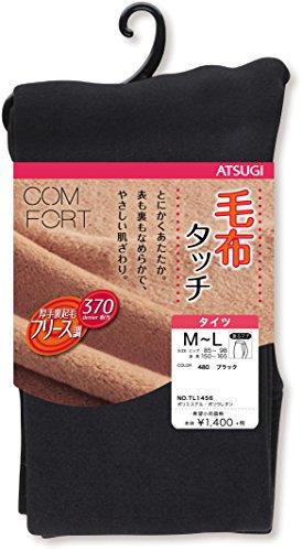 (アツギ) ATSUGI タイツ COMFORT(コンフォート) ブランケットライン フリース調裏起毛タイツ 370デニール相当