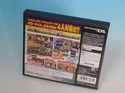 Amazon.com: Naruto Saikyo Ninja Daikesshu4(Japan game