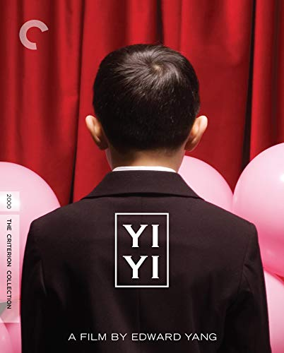 Yi Yi (The Criterion Collection) [Blu-Ray]
