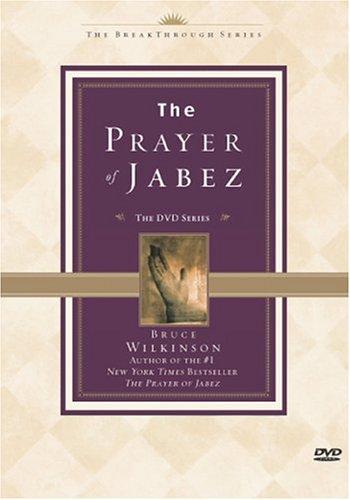 Bruce Wilkinson: The Prayer of Jabez by Gaiam