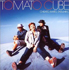 Amazon | TOMATO CUBE | TOMATO ...