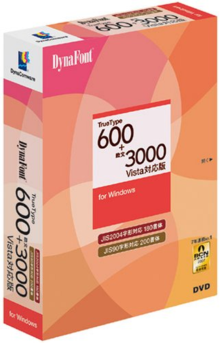 DynaFont TrueType600+欧文3000 Vista対応版 B000NJLRXC Parent
