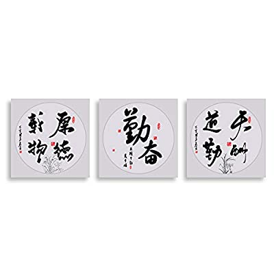 Beautiful Craft, Made With Love, 3 Panel Chinese Traditional Style Painting Wall Bedroom Living Room x3 Panels